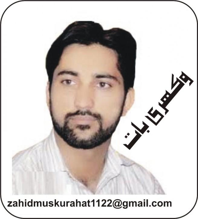 Zahid Mehmood