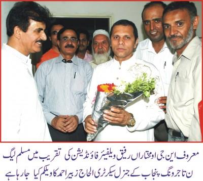 Zubair Ahmad Welcome