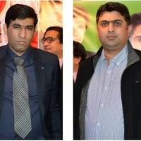 Tariq Nadeem ArainMirza Asif jarral