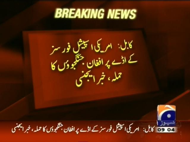 Afghan Fighters Attack– Breaking News – Geo