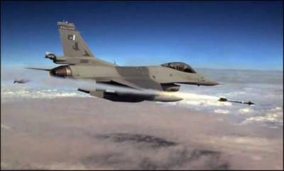 Air Strikes