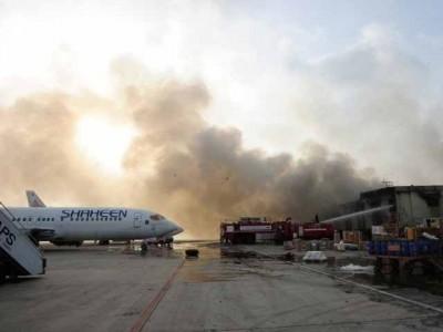 Airport Attack Case