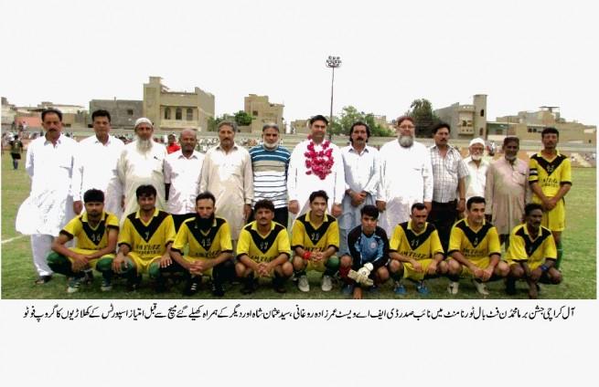 All Karachi Jashn e Barma Mohammadan Football Tournamen
