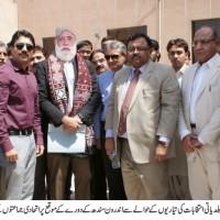 Ameer Patti Visite Sindh