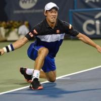 America Tennis Tournament