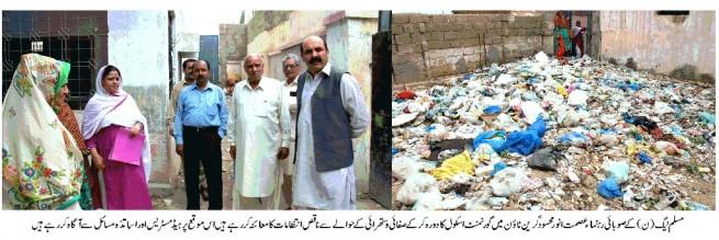 Asmat Anwer Mehsood Green Town Visit