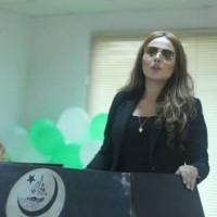 Ayaan Ali Jamia Karachi