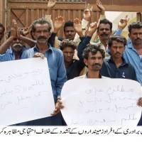 Badin Bheel Brothry Protest