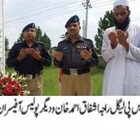 Bhimber Police