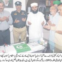 Celebrating independence Pakistan Cake Cutting