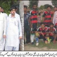 Chaudhry Rafiq,Group Photo