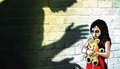 Child Rape