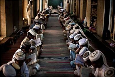 Children Read Holy Quran