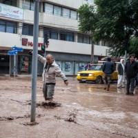 Chilean Rain
