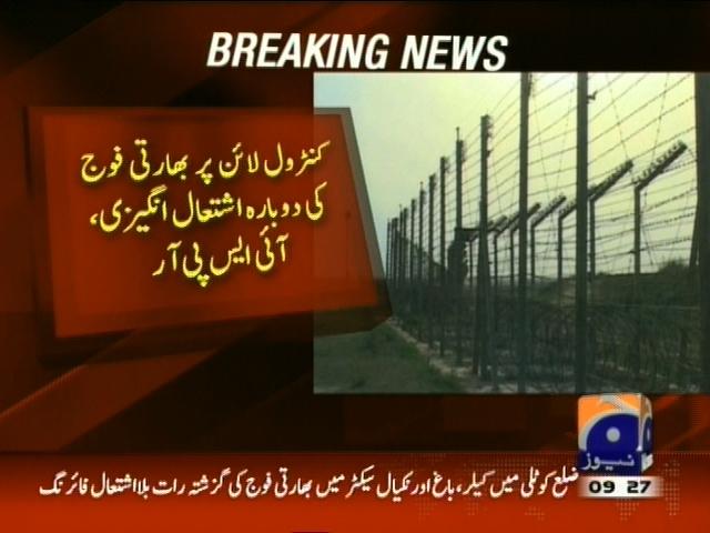 Control Line,Indian Army Firing– Breaking News – Geo