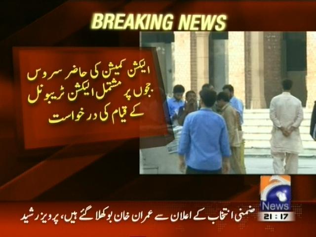 Electoral Tribunals Establishment– Breaking News – Geo