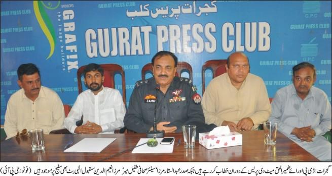 Gujarat News Image Highlights