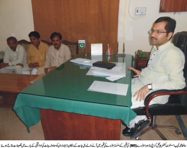 Hafiz Najeeb Meeting