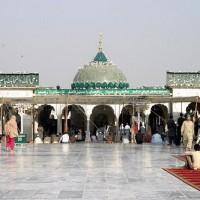 Hazrat Data Gunj Bakhsh