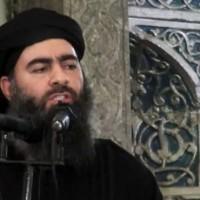 ISIS Head