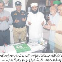 Independence Day Pakistan,Cake