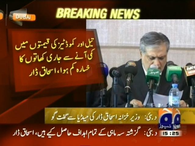 Ishaq Dar Conference– Breaking News – Geo