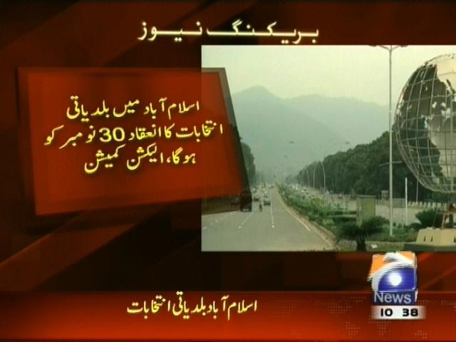 Islamabad Local Election– Breaking News – Geo