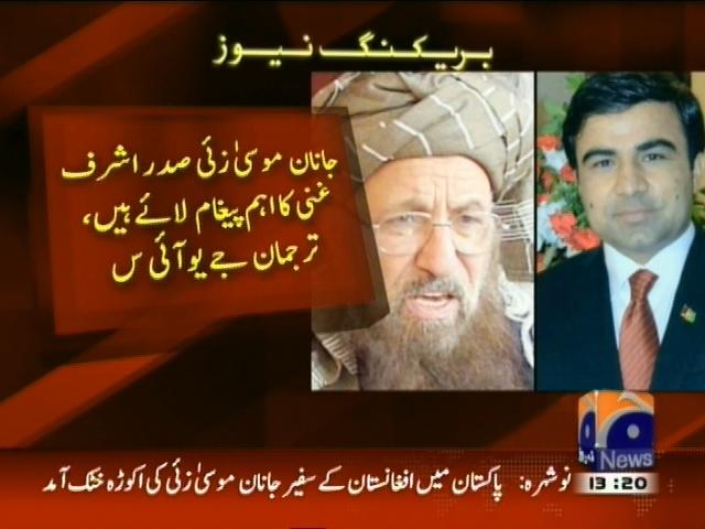 Janan Mosazai Pakistan Coming– Breaking News – Geo