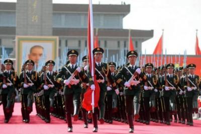 Japan Military Parade