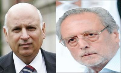 Justic Wajih And  Chaudhry Sarwar