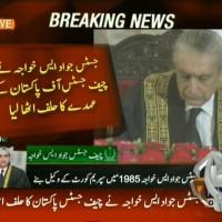Justice Jawwad Khawaja– Breaking News – Geo