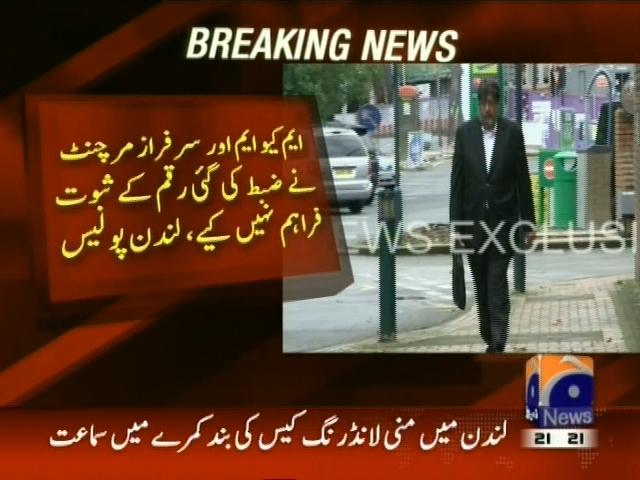 London Money Laundering Case– Breaking News – Geo