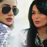 Mahira Khan And Meera