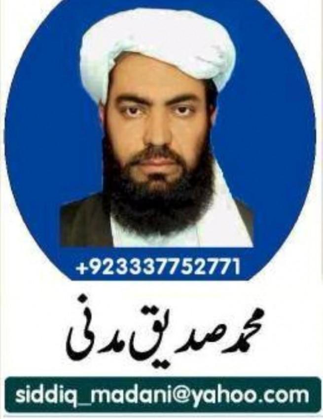 Maulana Mohammad Siddiq Madni