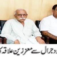Mirza Rashid Meeting