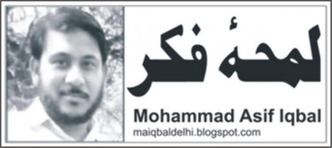 Mohammad Asif Iqbal