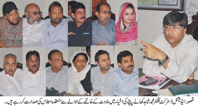 Mohammad Shahid Meeting