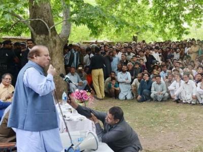 Nawaz Sharif in Chitral