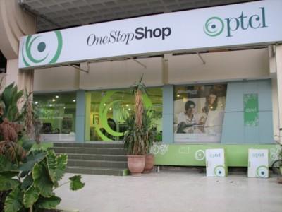 PTCL Office