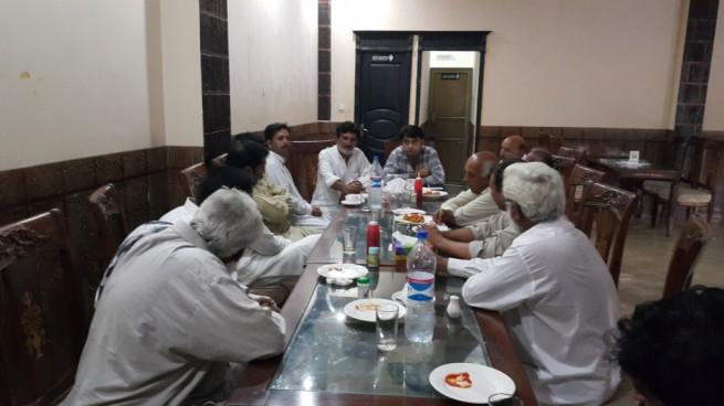 PTI Chakwal Meeting