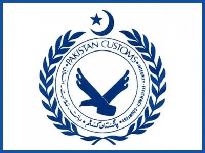 Pakistan Custom