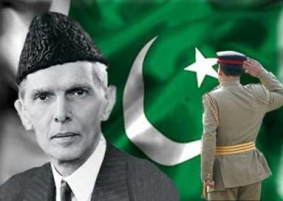 Pakistan Flag Salute