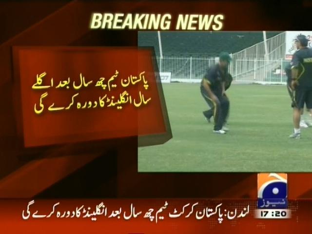 Pakistani Team Visit England– Breaking News – Geo