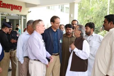 Punjab Institute of Cardiology