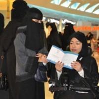 Saudi Arabia, Women Vote