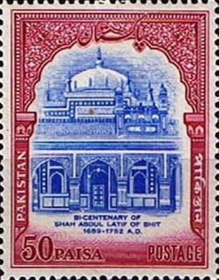 Shah Latif Shrine