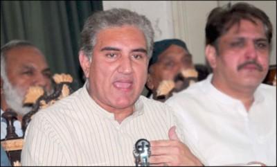 Shah Mahmood Qureshi