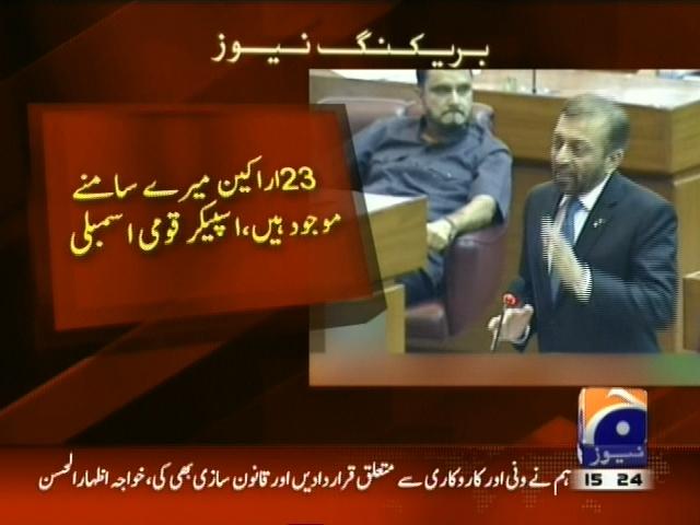 Speaker National Assembly– Breaking News – Geo