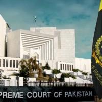 Supreme Cour