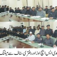 Syed Ali Nasir Meeting